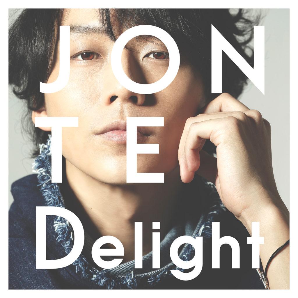 Release:2017/04/26『Delight』